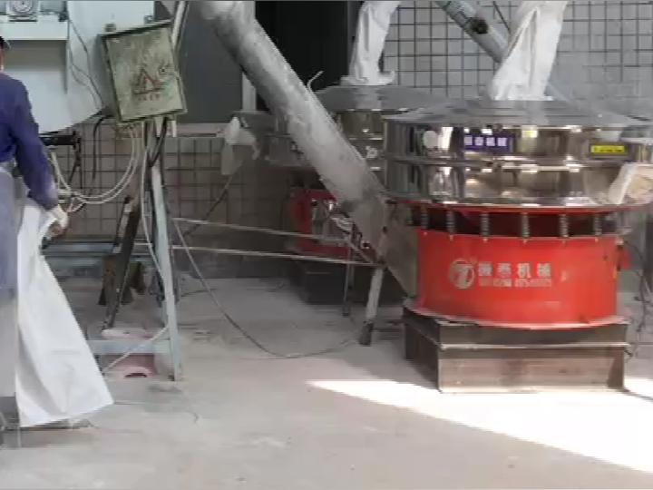 三氧化二锑振动筛使用现场视频