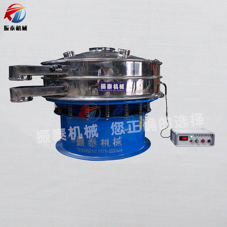 硅微粉超声波振动筛