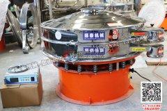 化工粉末超声波振动筛黑龙江发货,请陈经理注意查收!
